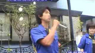 人権を無視するな!@全国一般東京東部労組セフティ物流支部