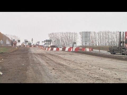 UTV. Стало известно какие федеральные трассы в Башкирии расширят до 4 полос