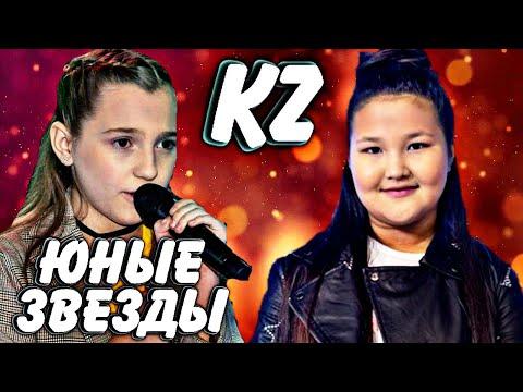 Самородки из Казахстана штурмует шоу Голос Азейбрайджан Аделина Байсеупова и Елизавета Примина