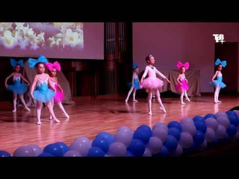Отчетный хореографический концерт в ДШИ