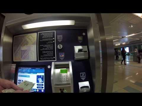 Дубай. Метро. Аппарат для покупки билетов. Цена билетов метро Дубай.