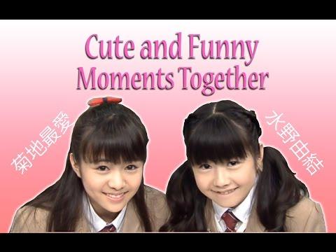 Moa Kikuchi (菊地最愛) and Yui Mizuno (水野由結) Cute and Funny Moments Together