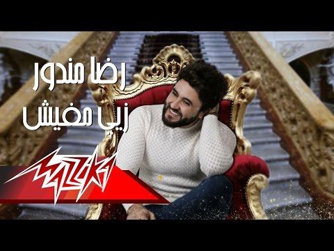 Nawal zoghbi lyrics
