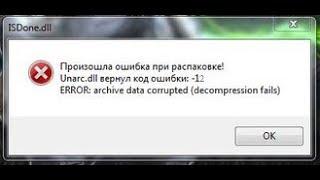 GTA 5 - Unarc.dll вернул код ошибки  rttor:file E/games/Grand Theft Auto V