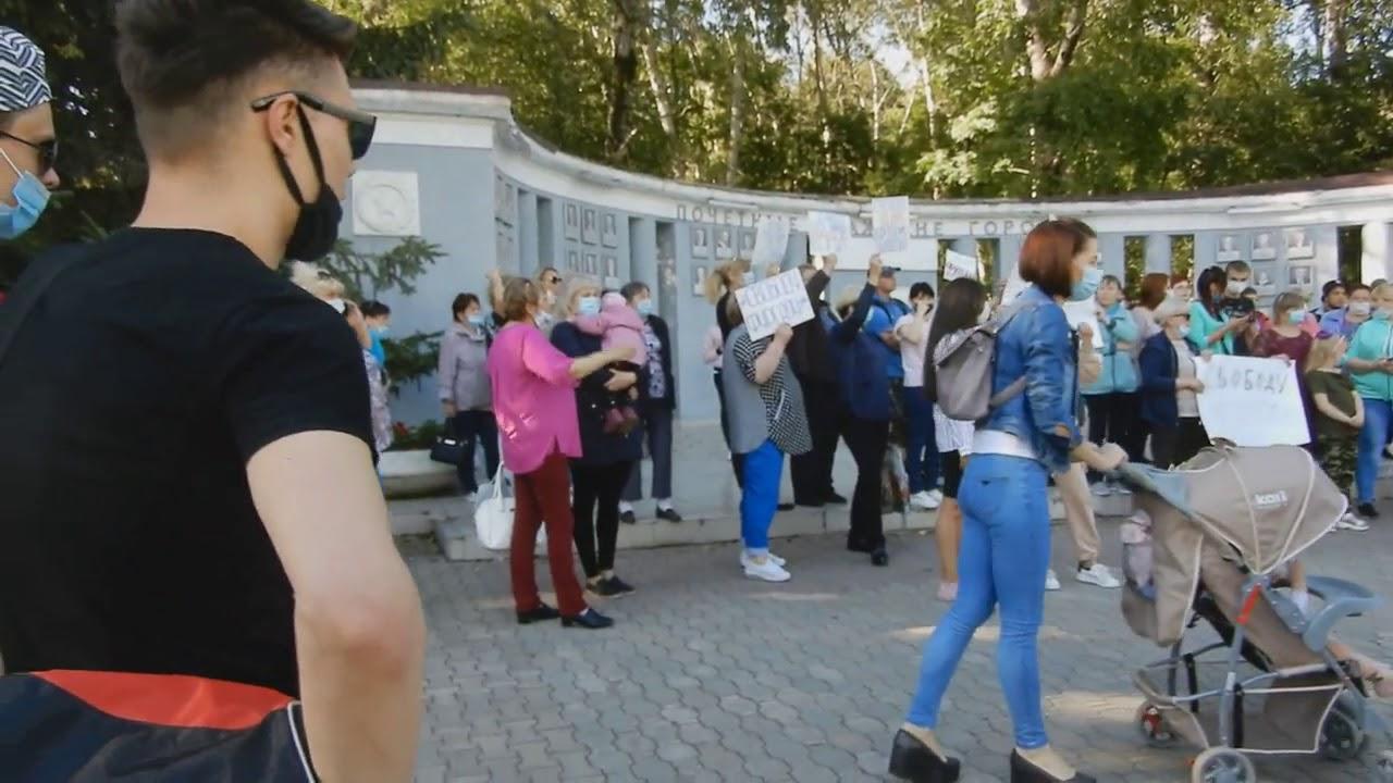 Несанкционированные митинги в Хабаровске организованы командой Фургала - МВД