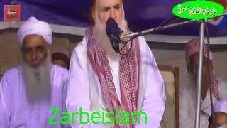 molana rafiq jami 2017   hd  molana rafiq jame   khanpur ijtema 2017 haq char yaar   YouTube1