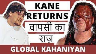 Kane Returns | Kane biography & story in hindi | WWE RAW 2018