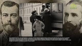 Этот день в истории. 14 апреля 2019. Государственный деятель Российской империи Столыпин Петр