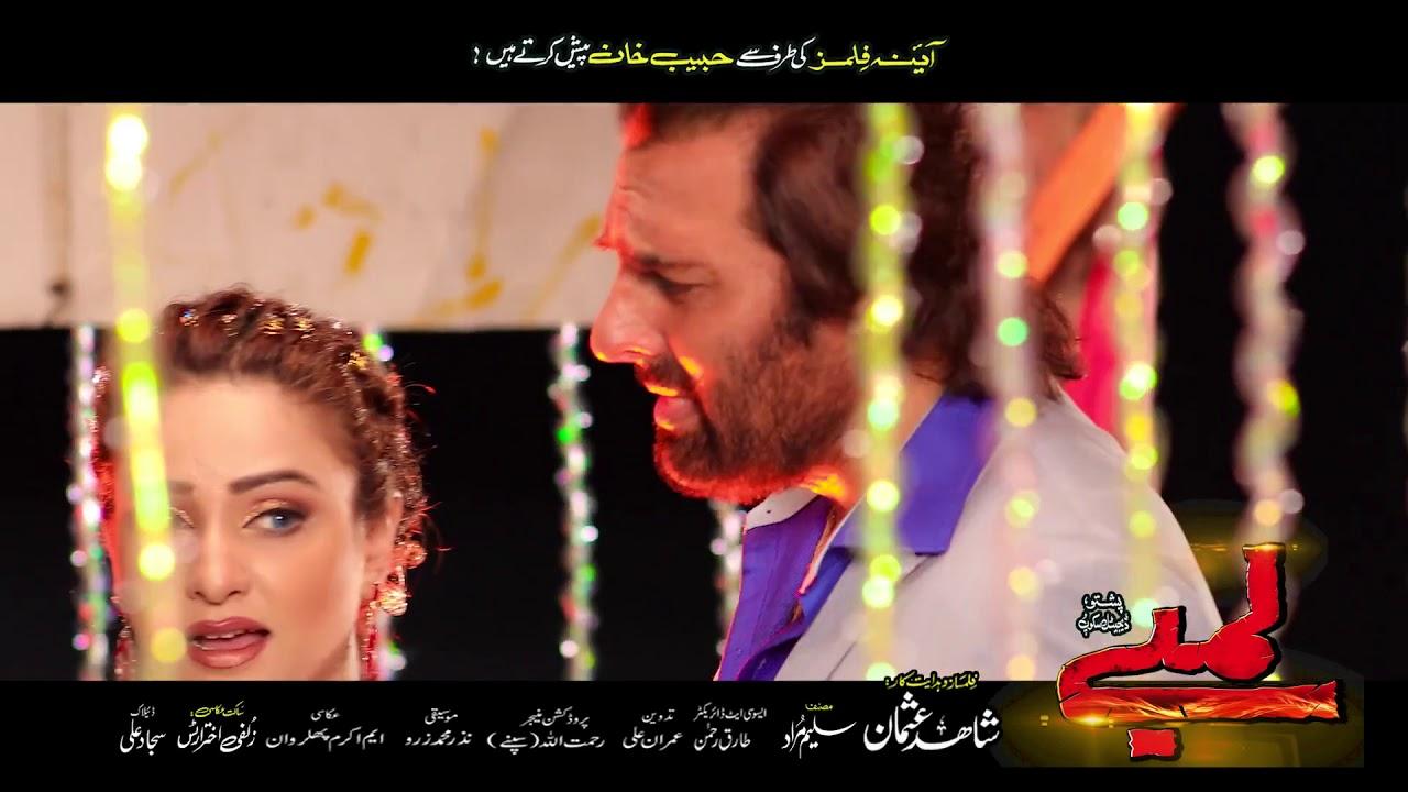 Picture full movie download free telugu 2020 hd