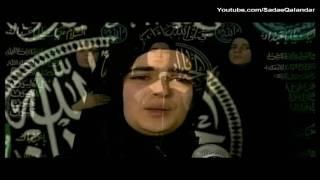 Haye Haye Zainab (s.a), Haye Haye Shaam - Hashim Sisters