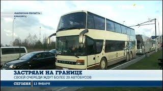 Новые правила налогообложения стали причиной задержек на украино-польской границе