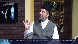 Urdu Rahe Huda 21st Oct 2017 Ask Questions about Islam Ahmadiyya