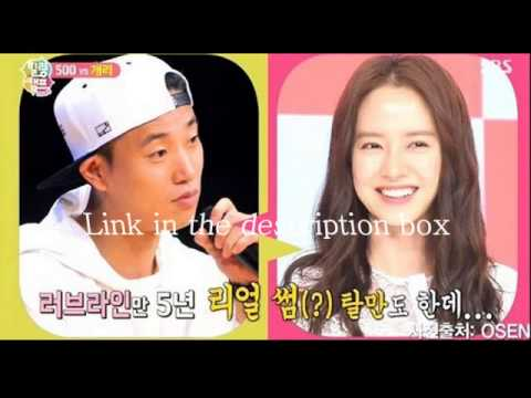 Healing camp eng sub song ji hyo dating