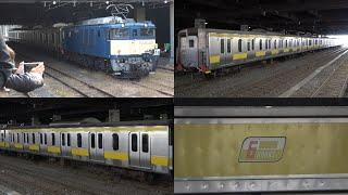 2020/12/10 【廃車回送】E231系余剰サハ車大宮駅 | JR East: E231 Series Trailer Cars to be Scrapped at Omiya