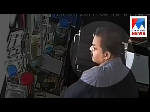 Man Caught On CCTV Stealing Money From Shop   | Manorama News