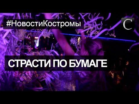 Новости Ярославля, новости дня Ярославской области, видео