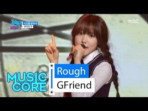 [HOT] GFriend - Rough, 여자친구 - 시간을 달려서, Show Music core 20160220