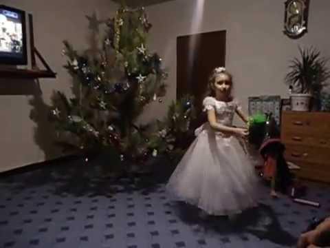 Новогодний танец