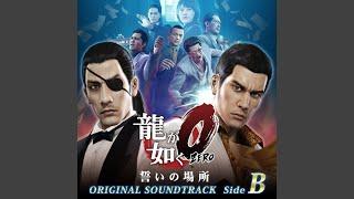 JUDGEMENT-審判- (Full Spec Edition)
