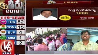 Special Report On Medak & Mahabubnagar Assembly Constituencies Election Results 2018 | V6 News