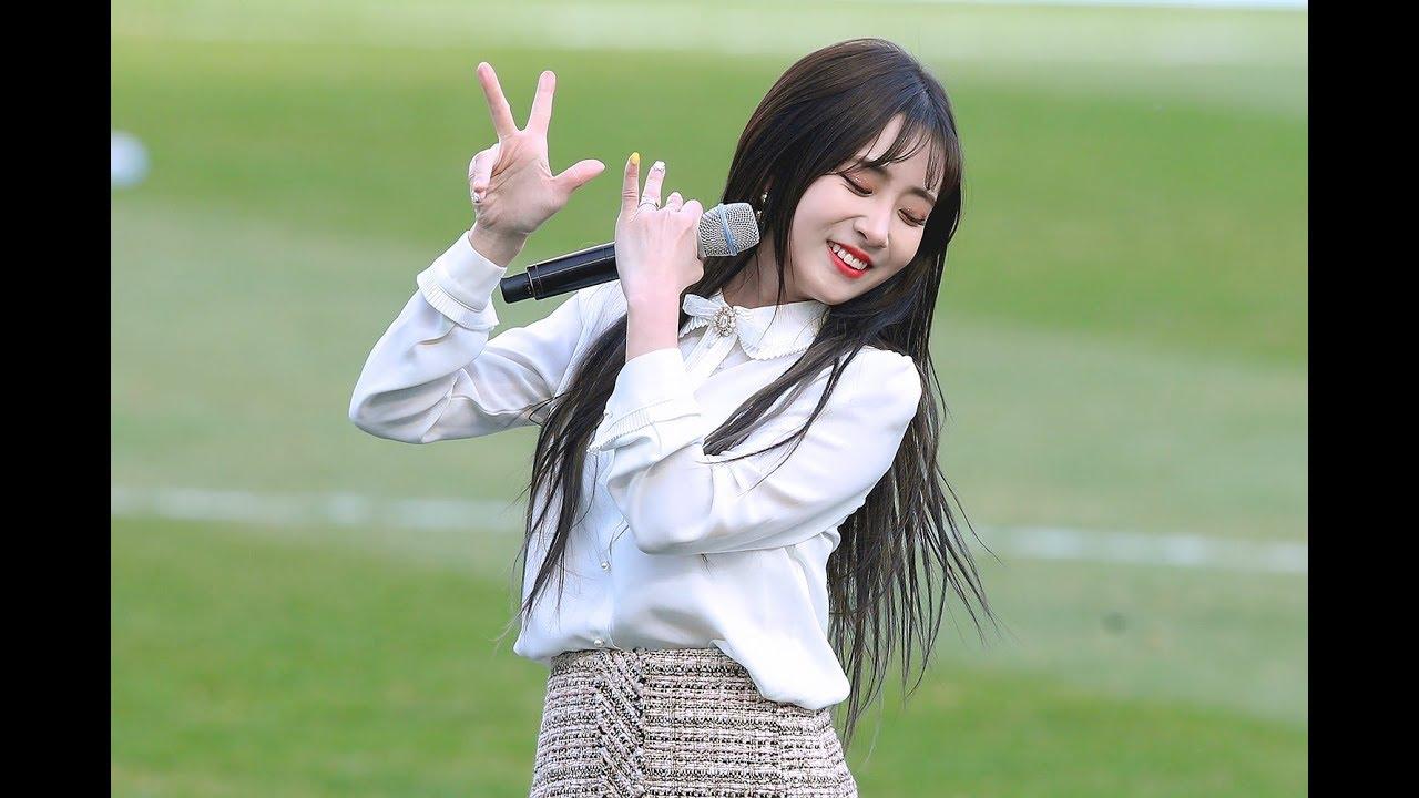 190309 러블리즈 대구 FC 개막전 축하공연 아츄 유지애 직캠 Lovelyz Yoojiae Ah-Choo Fancam