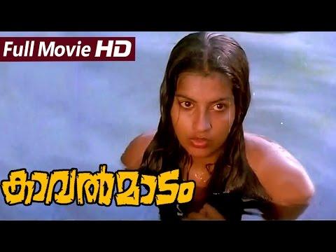 Malayalam Full Movie | Kaavalmadam | Full...