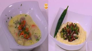 حساء الخرشوف بالتربية - سلطة خضراء حارة   | طبخة ونص حلقة كاملة
