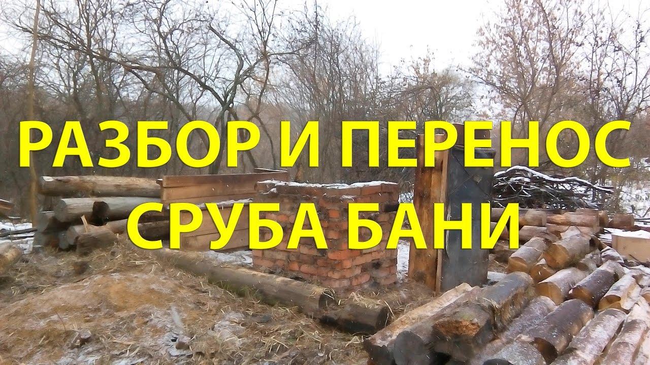 Сруб дома 6.0х6.0м полтора этажа. Цена 299.300 руб. (Дома, Бани .