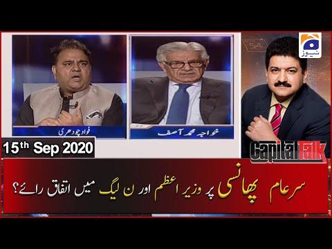 Capital Talk - Tuesday 29th September 2020