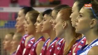 Россия – Бельгия. Гран-При. Женщины
