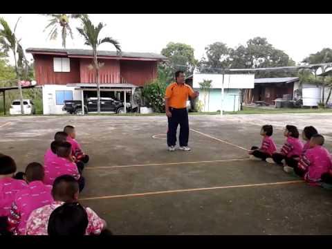 การสอนวอลเลย์บอล ร.ร. บ้านทางตรง