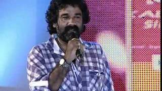 New Malayalam Movie Indian Rupee~Music Launch Part 1