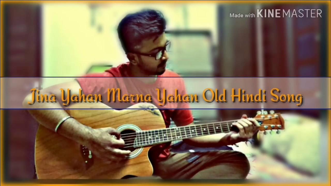 Jeena Yahan Marna Yahan  Old Song Mera Naam Joker Raj Kapoor, Simi Garewal ,Mukesh Guitar Cover 