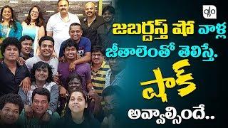 Shocking Remuneration to Jabardasth Team | Nagababu, Roja, Rashmi, Anasuya, Abhi |  Alo TV Channel