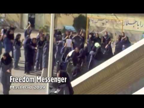 High School Protest in Mashhad