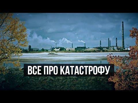 «Малый Чернобыль» в Крыму | Крым.Реалии ТВ