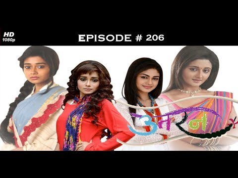 Uttaran - उतरन - Full Episode 206