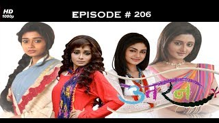 Uttaran - उतरन - Full Episode 206