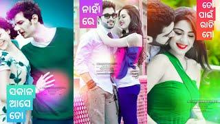 Odia full screen status New feeling status (Feel my love  ) new love stutas 2019