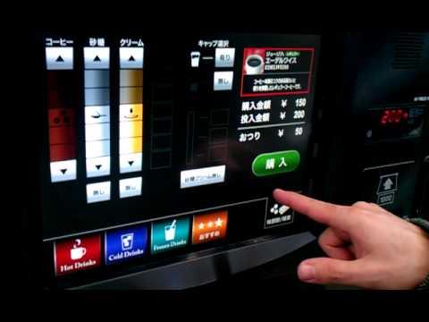 Touchscreen Coffee Machine Youtube