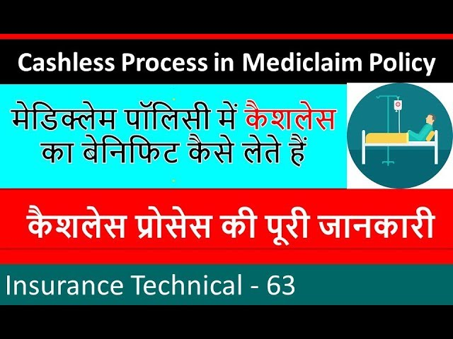 Cashless Process In Mediclaim Insurance Policy Everyone Must