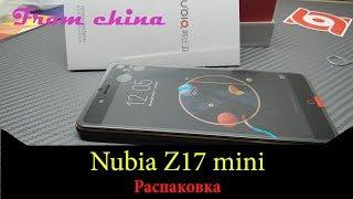 Nubia z17 mini - распаковка отличного Китайца.