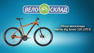 Видео обзоры MERIDA Big.Seven 5-V
