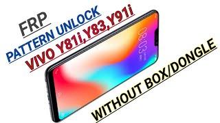 Vivo Unlock Pattern Tool