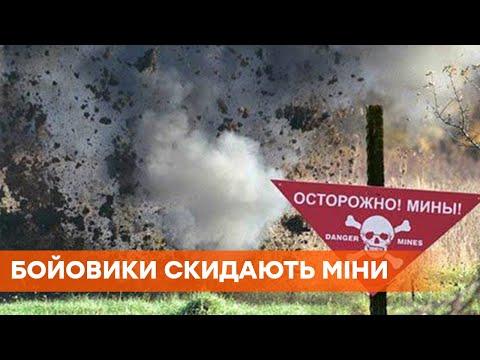 На Донбассе боевики