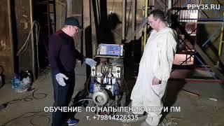 Обзор аппарата Graco E-10 и Пена 25 - Видео от Игорь Балашов
