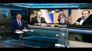 Ռոբերտ Քոչարյանը Հայաստանի առաջին քաղբանտարկյալն է․ РЕН ТВ