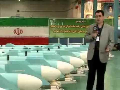 IRAN ARMY CRUISE MISSILE WILL DESTROY U.S.A. NAVY 5TH FLEET