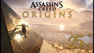 Assassin's Creed Origins (Xbox One X) | En Español | Capítulo 25