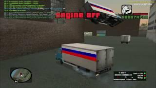 Бот дальнобойщик на Amazing RP- CRMP. На Все. Сервера Работаеть.